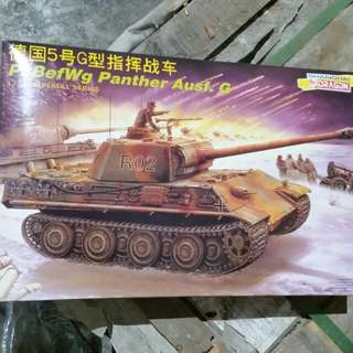 Panther G Command Version 1/35 DML