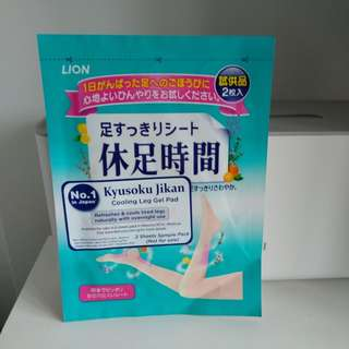 Cooling leg gel pad