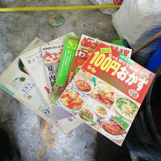 6 Japanese cooking magazines