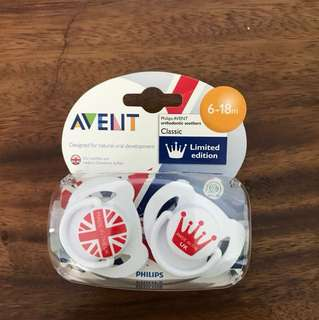 Avent Pacifier made in london