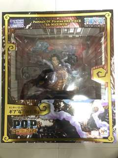 POP Monkey D. Luffy GEAR FOURTH BOUNDMAN SA-MAX!