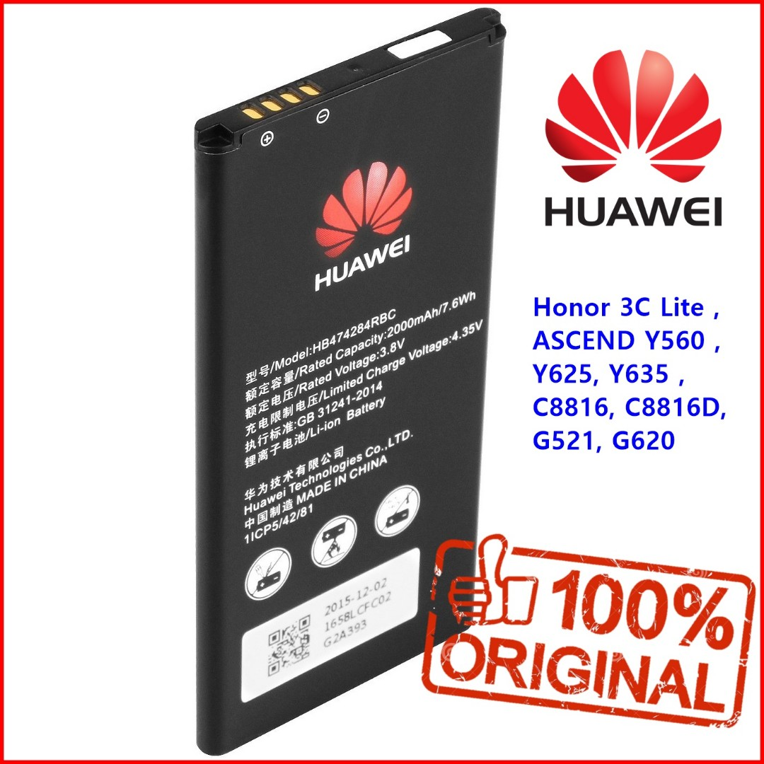 100% Original Huawei HONOR 3C Lite Battery HB474284RBC