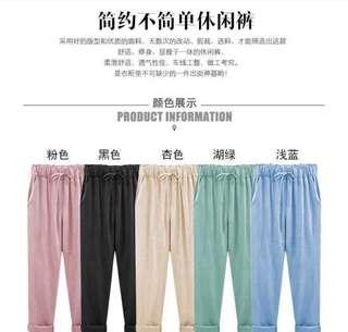 Candy Pants (Pino)
