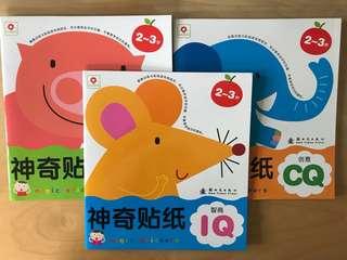 Activity books for children