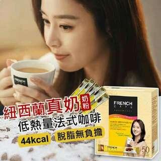 韓國進口 金泰熙代言脫脂濃縮咖啡 法式真奶咖啡50入