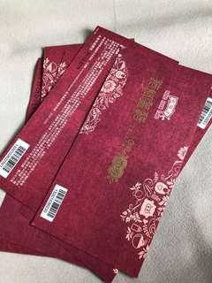 鴻福堂薑醋劵(每張)