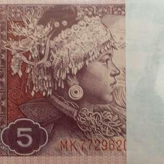 1980年 MK版 伍角 第四版人民幣 全新原裝一刀100張