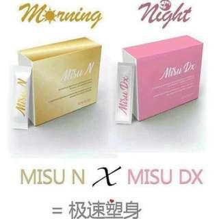Misu DX & Misu N
