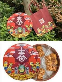 香港美心 小小兵禮盒