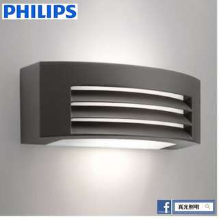 飛利蒲壁燈 PHILIPS Wall Lights