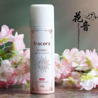 Fracora White'st UV Spray