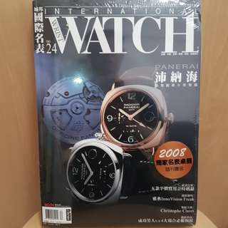 International Wrist Watch 2008 Magazine 城邦国际名表 No.24