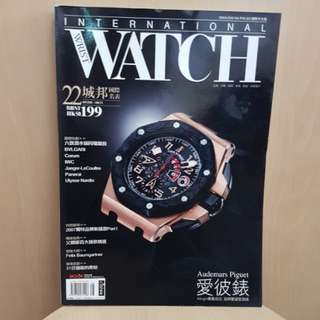 International Wrist Watch 2007 Magazine  城邦国际名表 No.22