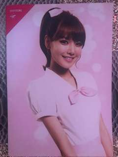 Sooyoung exercise book #snsd
