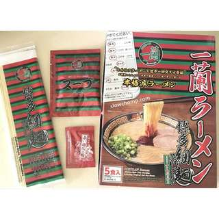 Ichiran Instant Ramen Straight Noodles [NEW STOCK]