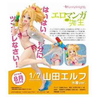 """[PO] """"Ero Manga Sensei"""" 1/7 Yamada Elf Swimwear Ver."""