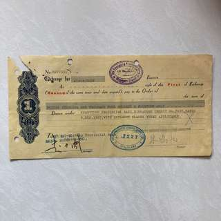 Vintage Old Bank Order dated in Year 1967 paid to the order of Asia Commercial Banking Corp Ltd , Singapore for Kwangtung Provincial Bank with 25 cent Fish Stamp