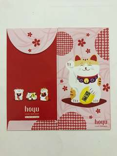 Hoyu Color Lucky Fortune Cat Pink Red Packet Ang Pow