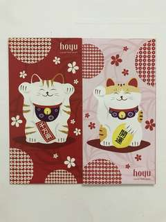 Hoyu Lucky Fortune Cat Pink & Red Packet Ang Pow