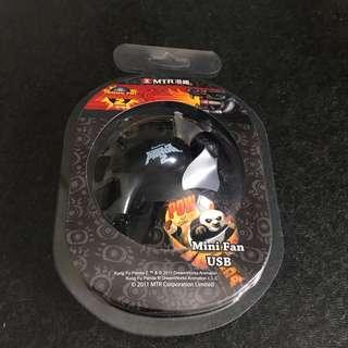MTR X 功夫熊貓 迷你USB風扇