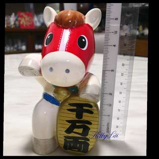 70's Japan Vintage Lucky Horse Coin Bank #LHC