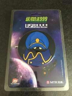 MTR X 銀河鉄道999 暖墊