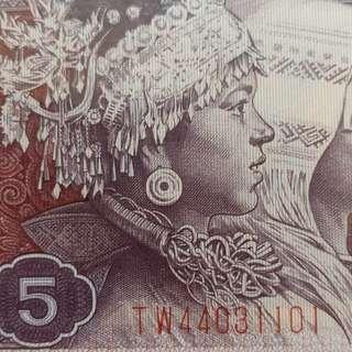 1980年 TW版 伍角 第四版 人民幣 原刀100張