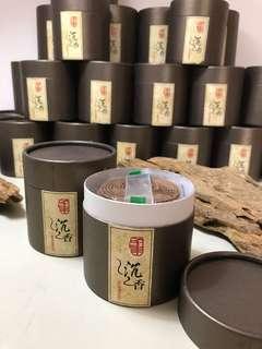 Wild incense coil 野生小盤香