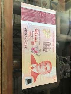SG50 10 dollar note