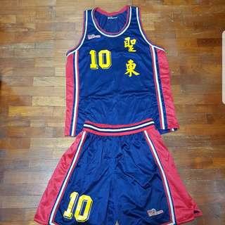 Pointer Basketball Jersey Set