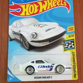 Nissan Fairlady Z *VARIANT COLOR*