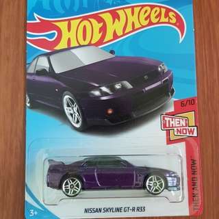 Nissan Skyline GT-R R33 *VARIANT COLOR*