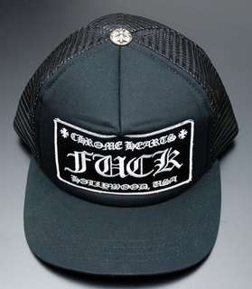 Inspired Chrome Hearts Cap