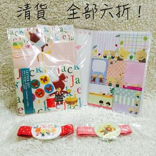 The bears school Jackie 信紙 twins bears memo set 飯盒帶 可分售