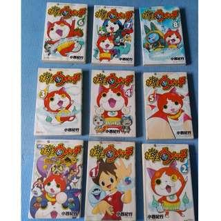 Coro Coro comics (in Japanese)