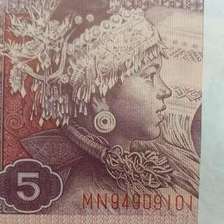1980年 MN版 伍角 第四版 人民幣 全新原裝一刀100張