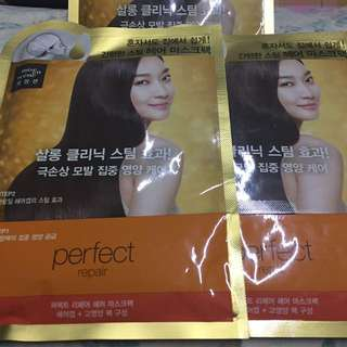 [1+1] Perfect Repair Hair Mask Pack