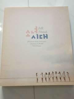 SNSD - ALL ABOUT GIRLS GENERATION PHOTOBOOK