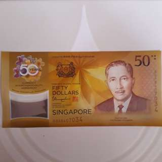 New Singapore $50 Note plus free 4 pieces orchid notes.