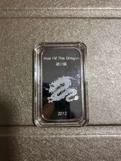 1 oz Silver Bar Lunar dragon
