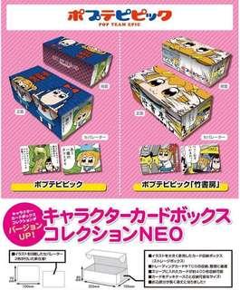 Pop Team Epic  キャラクターカードボックスコレクションNEO ポプテピピック 2種