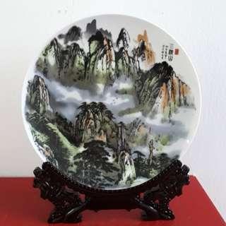 "Porcelain plate 9"""