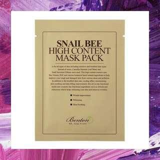 Benton Snail Bee High Content