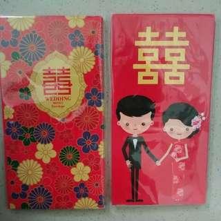 🚚 💒創意喜慶 ♥♡*゚卡通利事袋 婚禮紅包袋 (一包6入)