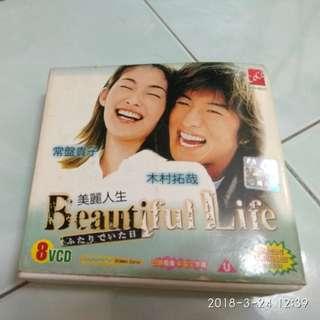 Japanese drama series