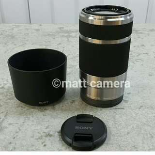 Sony E 55-210mm f4.5-6.3 OSS E-mount