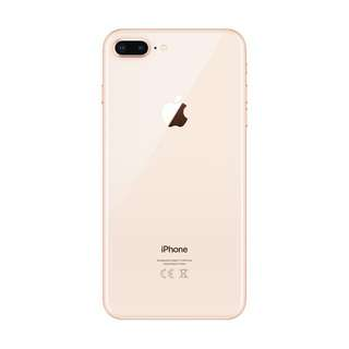 Apple iPhone 8 Plus 256 GB Smartphone - Gold Cicilan Mudah