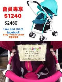 優惠價$1240(原價$2480)英國嬰兒BB車 England Oyster Baby car