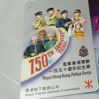 香港警察150週年紀念地鐵票