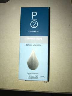(Reserved)P2 lens lubricant eye drop
